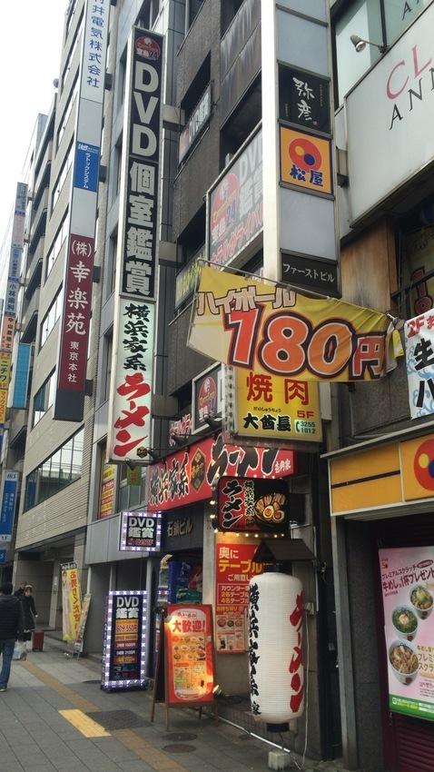 【乞食】東京で1000円焼肉食べ放題の店が見つかる。これは完全にケンモメン向け 大酋長 [663621836]YouTube動画>2本 ->画像>111枚